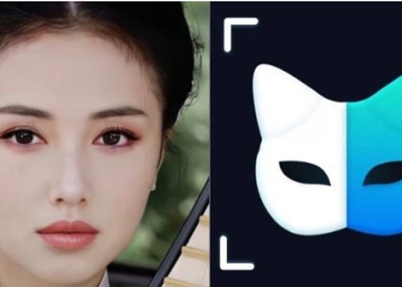 Nguy cơ mất dữ liệu cá nhân khi dùng ứng dụng ghép mặt vào video  Trung Quốc?